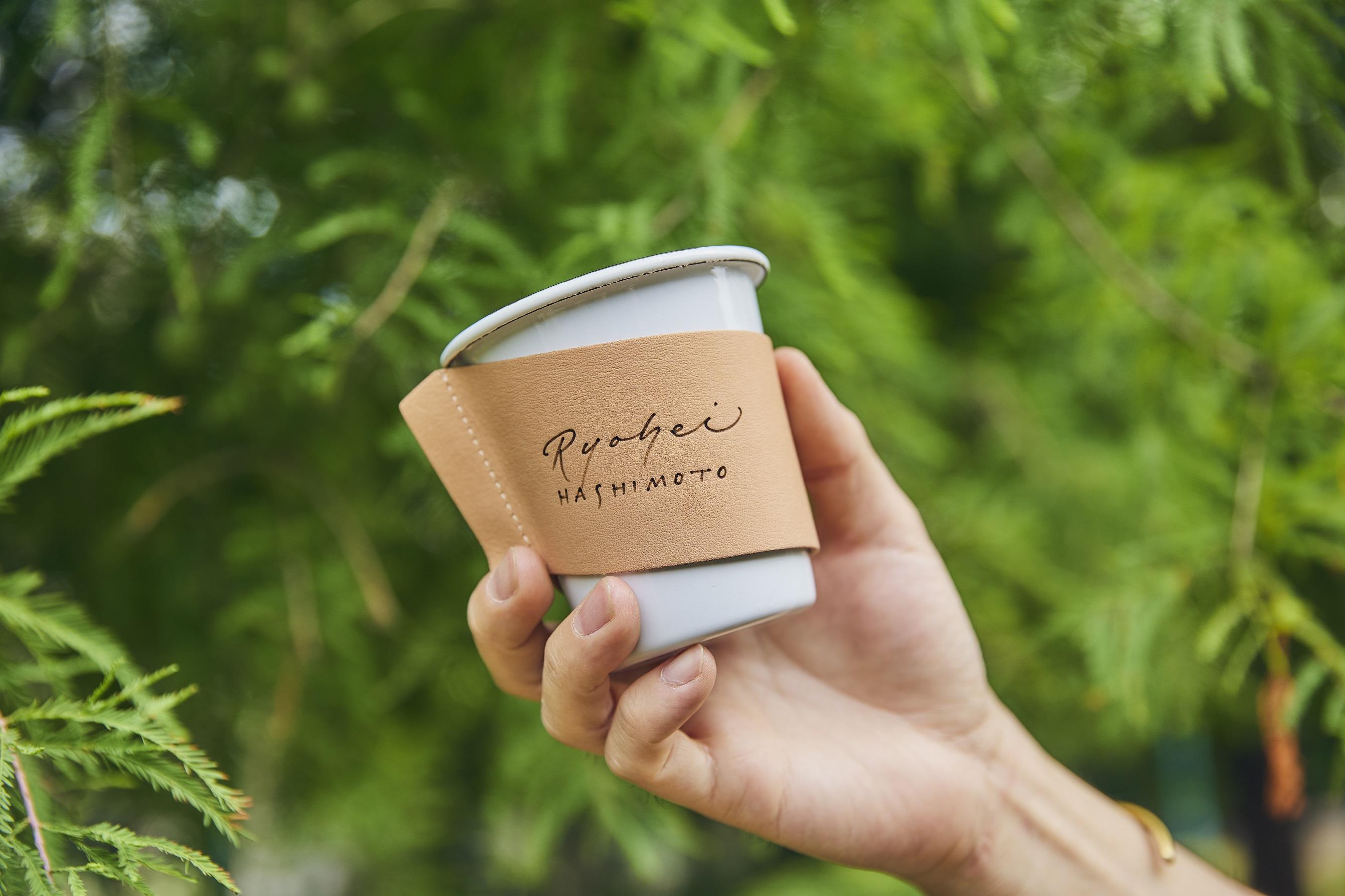 Prink cup